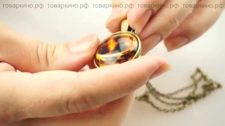 Медальон Кольцо Всевластия