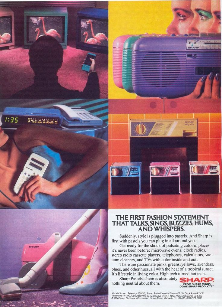 Vintage Ads: Sharp Electronics, 1986