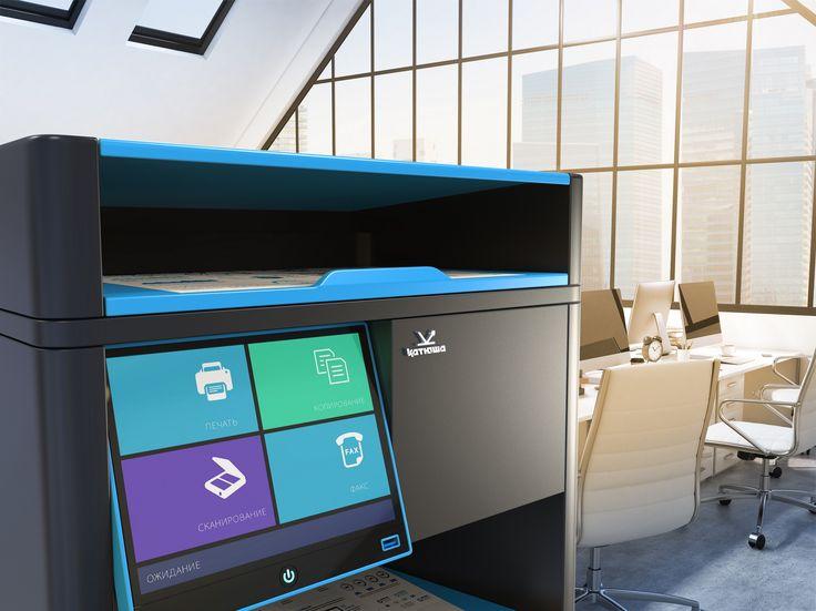 """Ознакомьтесь с моим проектом в @Behance: «Printer """"Катюша""""» https://www.behance.net/gallery/43761175/Printer-katjusha"""