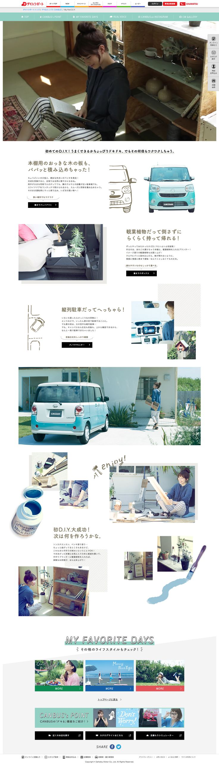 My first D.I.Y.  https://dport.daihatsu.co.jp/car/canbus/diy/