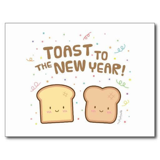 Cute Toast to the New Year Pun Humor Greeting