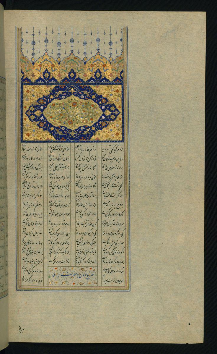 This incipit page has an illuminated titlepiece inscribed with the title of the second part of the fifth poem of the Khamsah: Kitāb-i Iqbālnāmah-i Iskandarī - Iskandarnāmah