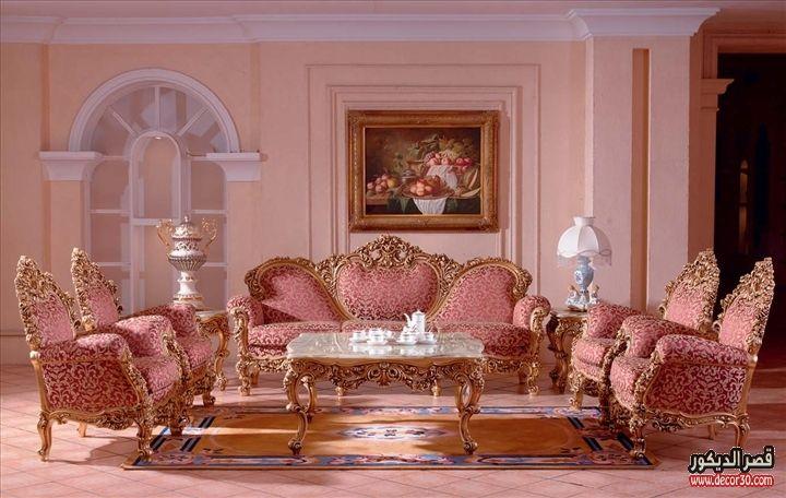 صالونات تركية حديثة كلاسيك ومودرن مدهب بسيطة وفخمة قصر الديكور Rococo Furniture Victorian Furniture Romantic Interior