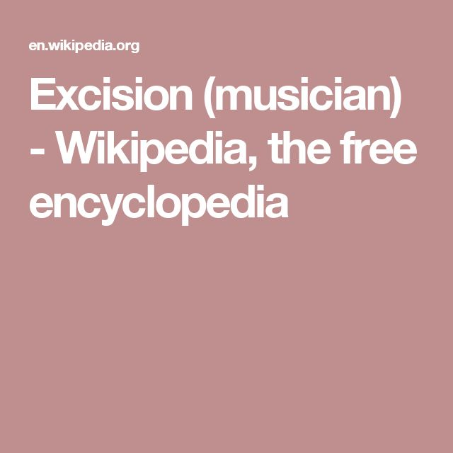 Excision (musician) - Wikipedia, the free encyclopedia