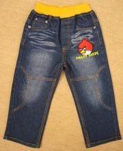 Детские джинсы электронная музыка бесплатно