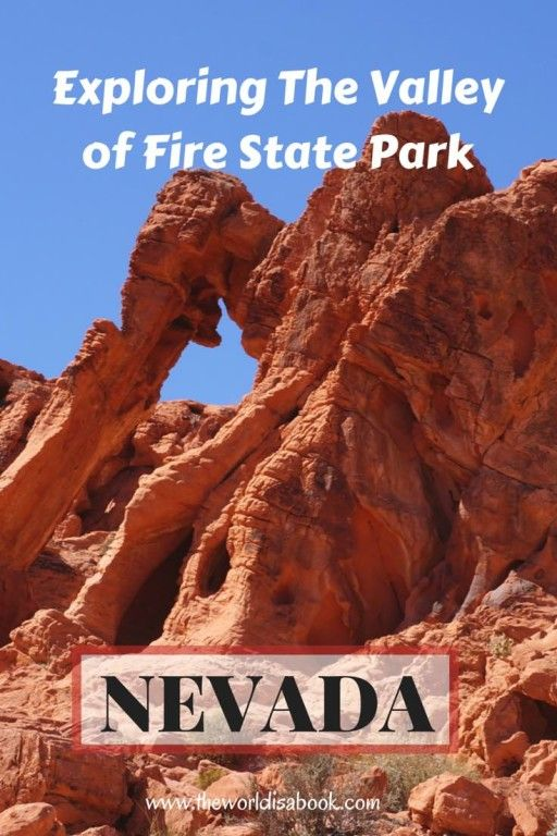 Exploring the Valley of Fire State Park in Nevada with Kids - The World Is A Book