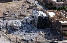 Qusay Hussein - Wikipedia, the free encyclopedia