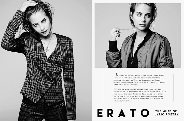 The Muses: Willa Holland as Erato