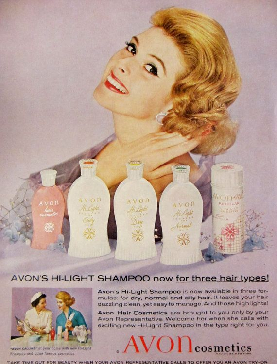 1959 Avon Cosmetics Hi-Light Shampoo Vintage Advertisement by RelicEclectic, $8.00