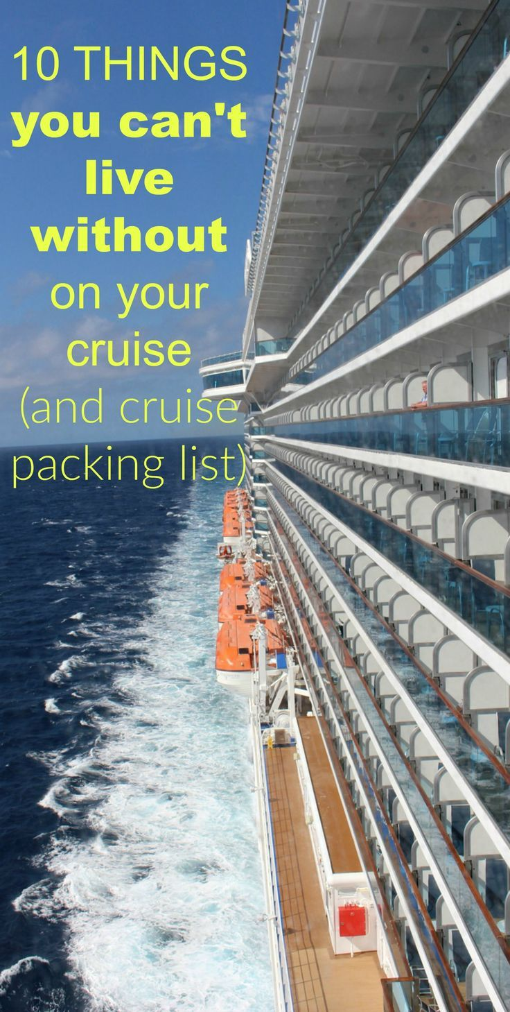 10 THINGS you can't live without on your cruise (and cruise packing list)