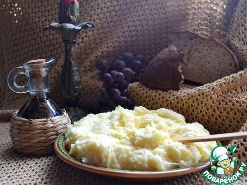 Алиго - кулинарный рецепт