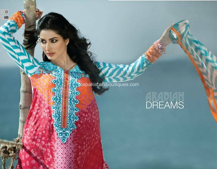 Maria B spring/summer Lawn collection 2014 (volume 01)