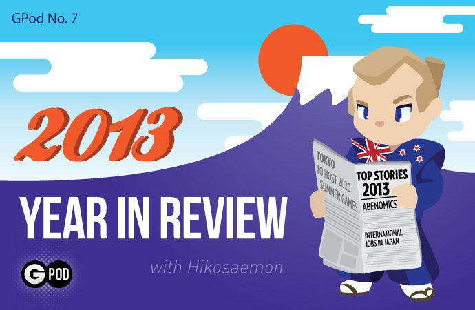 On the last show of the year Anthony is joined by long time resident Hikosaemon to talk about some of the top news stories from Japan in 2013.