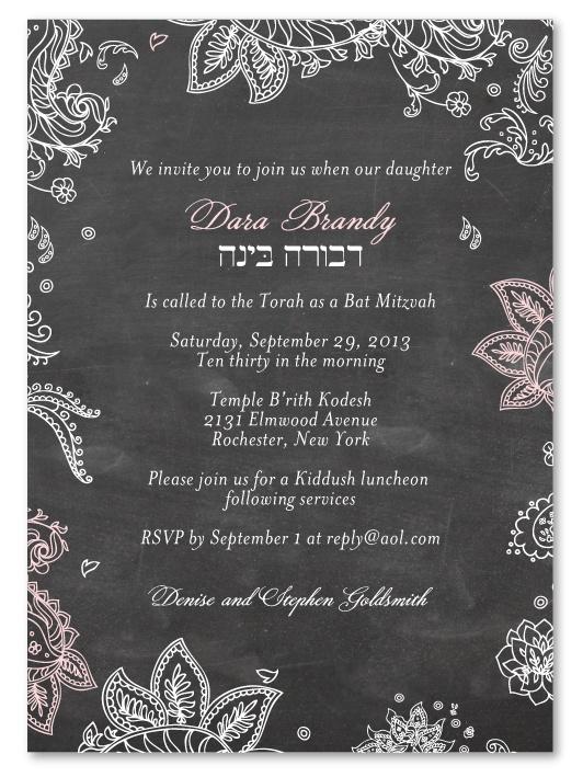 37 best Plantable Bat Mitzvah Invitations images on Pinterest Bat