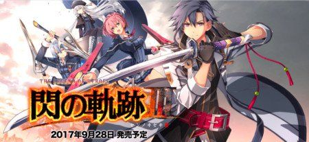 New The Legend of Heroes: Trails of Cold Steel Game Gets PS4 Release