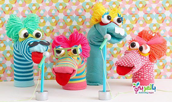 بالصور صنع دمية متحركة باليد من الجوارب للاطفال كيف تصنع دمية متحركة للأطفال بالصور عمل عرائس المسرح صنع الدمى المتحركة Crafts Sock Puppets Diy