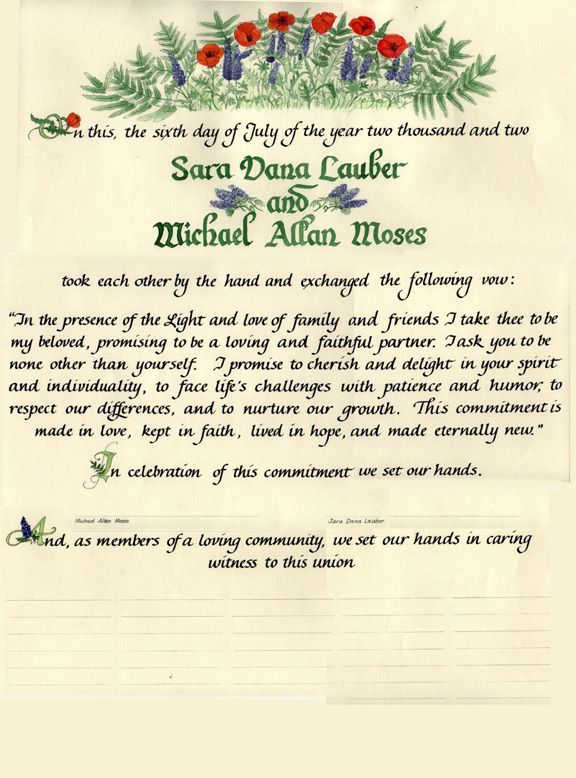 vows and certificate!!! love this sooo much...i may have been a Quaker in another life.