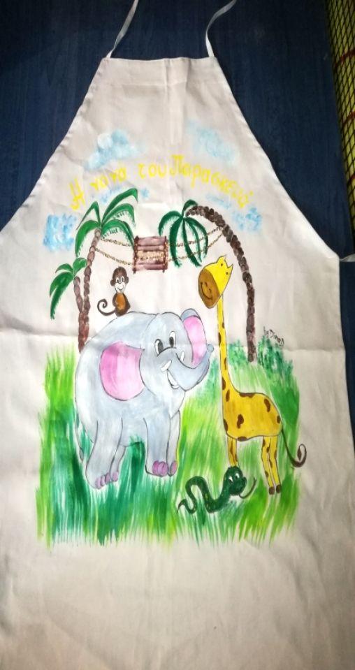 Ποδιά Βάπτισης ζωγραφισμενη,Ζώα της ζούγκλας