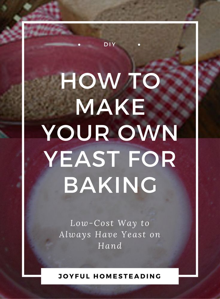 Having yeast for bread is a must if you plan on investing in wheat berries as a storable food.  Without yeast you can't make bread, pizza or rolls, the comfort foods that will make life bearable.