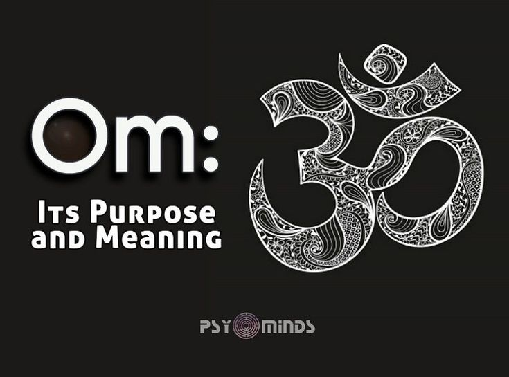 Om: Its Purpose and Meaning - via @psyminds17