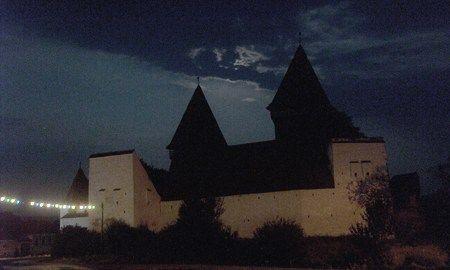 Dealu frumos, pe inserat (Sibiu).