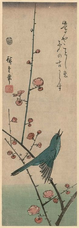 Warbler on Red Plum Branch (1843 -1847) by Utagawa Hiroshige I (1797-1858). Woodblock print. Image and text courtesy Museum Fine Arts Boston.