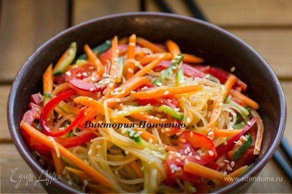 Фунчоза со свежими овощами  Приготовьте легкое и очень вкусное блюдо. Фунчоза со свежими овощами и пикантной заправкой. Дайте постоять готовому салату 10 минут, посыпьте его сверху кунжутными семечками и колечками жгучего перца. #фунчоза #салат #лапша #обед #овощи #свежие #готовимдома #едимдома #кулинария #домашняяеда #вкусноиполезно