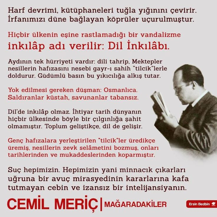 Cemil Meriç-Okunabilecek bir düşün adamı