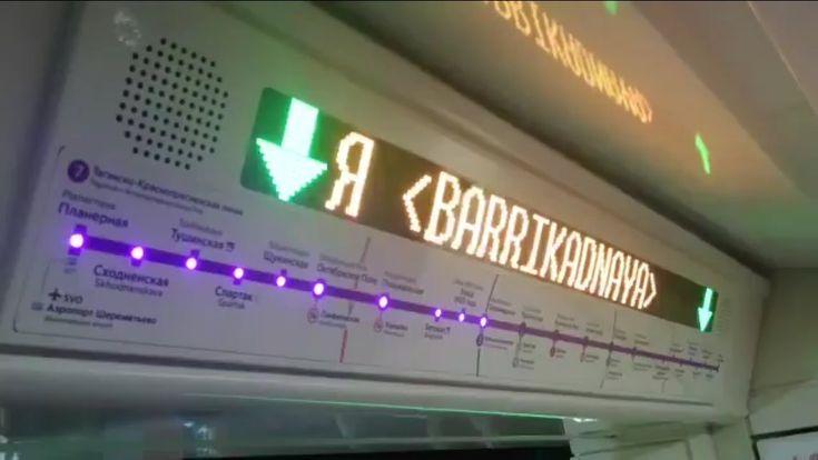 Информационная панель в новых поездах метро в Лондоне.