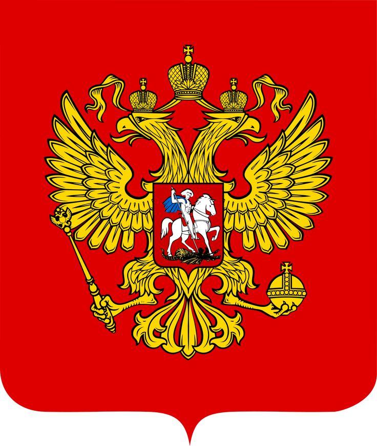 El aguila bicefala, es decir, el aguila de dos cabezas esta presente en la historia de la heraldica rusa desde muchos siglos atras, conside...