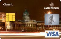 Газпромбанк - Кредитные карты