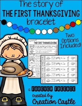 First Thanksgiving Bracelet FREE