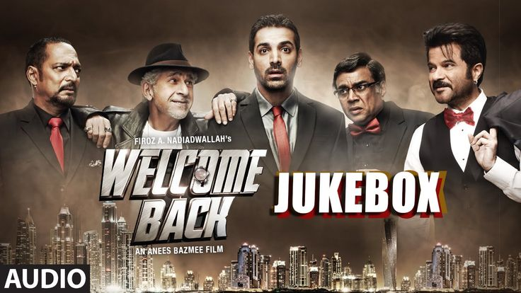 'Welcome Back' Full Audio Songs JUKEBOX | Tutti Bole Wedding Di, 20-20 |...