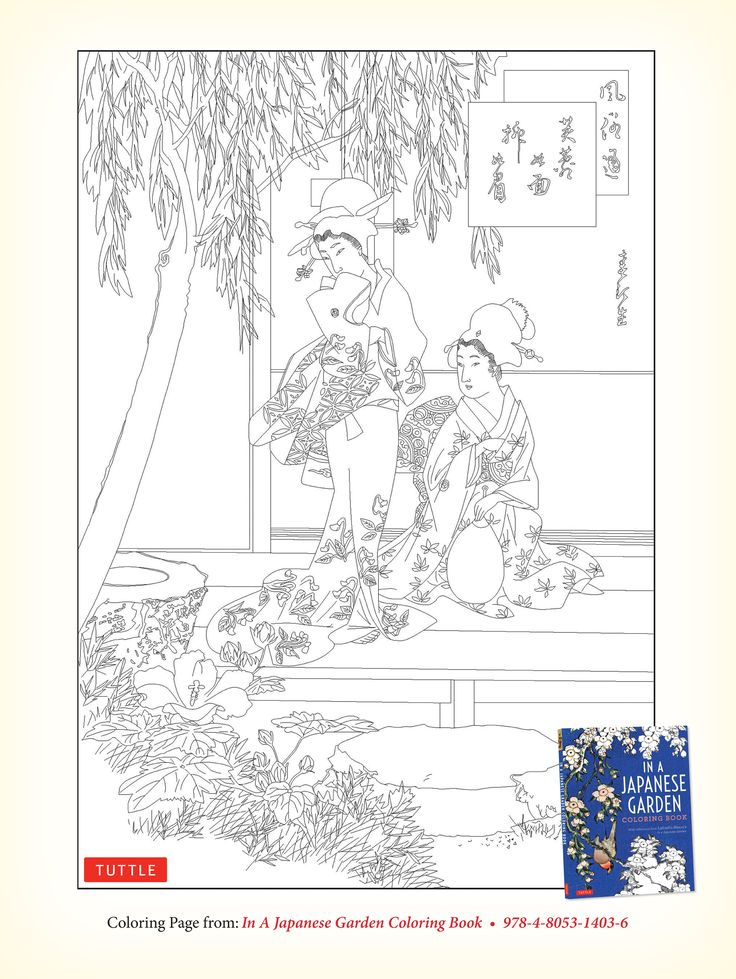 Stop By The Kinokuniya Bookstore Book 84 To Color This Giant Poster From In A Japanese Garden Coloring LA Times Festival Of Books APRIL 2017