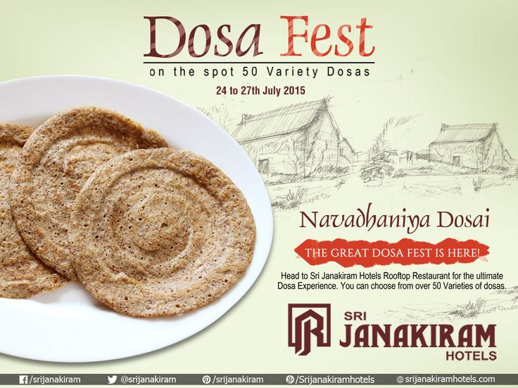 'Navadhanya Dosa' - A healthy and nutritious breakfast! Taste this delicious dosa at #SrijanakiramHotels  from 24th to 27th July at #Rooftop_Restaurant #DosaFest #DosaFestival #DosaMela #Carnival