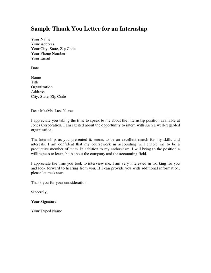 Thank You Letter After Internship Crna Cover Job Interview