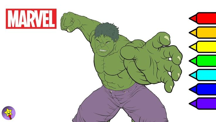 Digital coloring of The Hulk The Hulk coloring book page Marvel Avengers coloring book page Marvel Superhero coloring book page #hulk #thehulk #avengers #marvelavengers #mcu #marvel #marvelhulk #avengershulk #marvelsuperhero #superhero #coloring #coloringbook #coloringpage #speedcoloring #happymagictoys