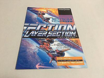 Taito Sega Saturn A4 flyer pamphlet Layer Section RayForce Darius Gaiden Japan