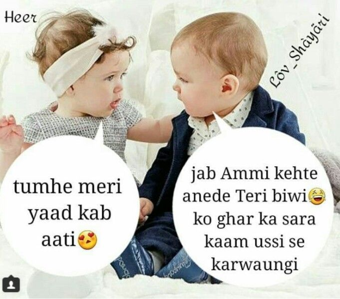 17 Ideas For Baby Quotes Girl In Hindi Cute Baby Quotes Funny Baby Quotes Baby Quotes