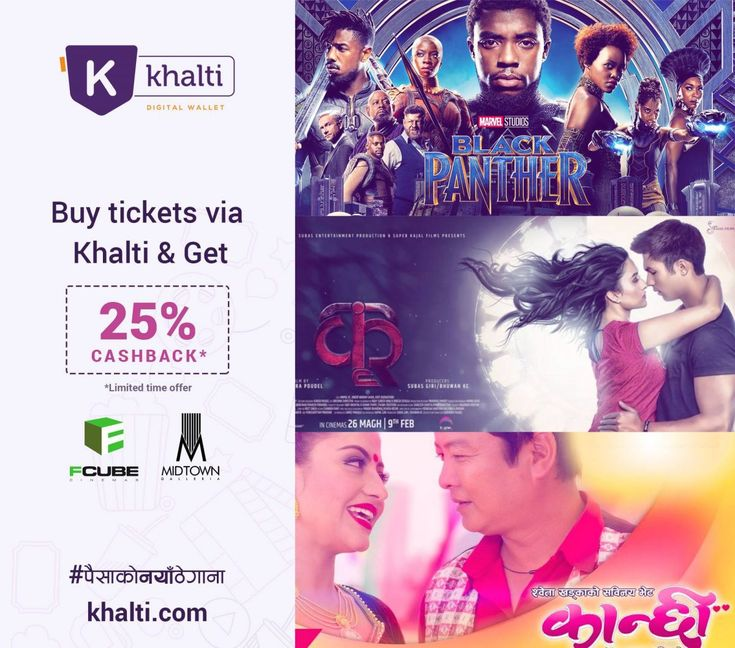 Get 25% Off on Movie Tickets Bought via Khalti