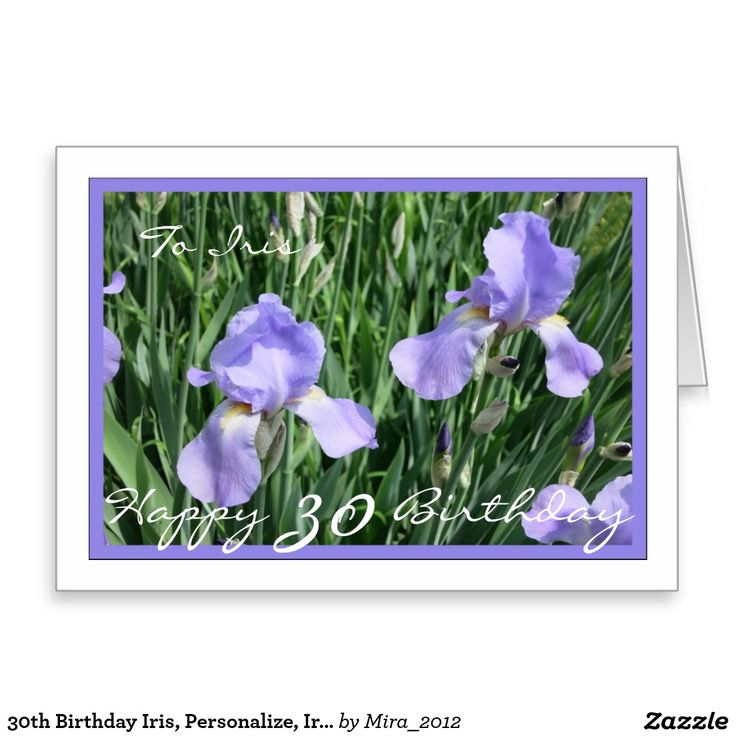 30th Birthday Iris, Personalize, Irises Greeting Card