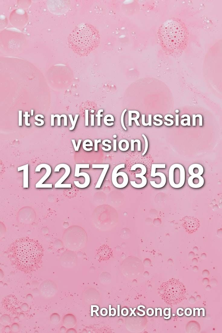 It S My Life Russian Version Roblox Id Roblox Music Codes In