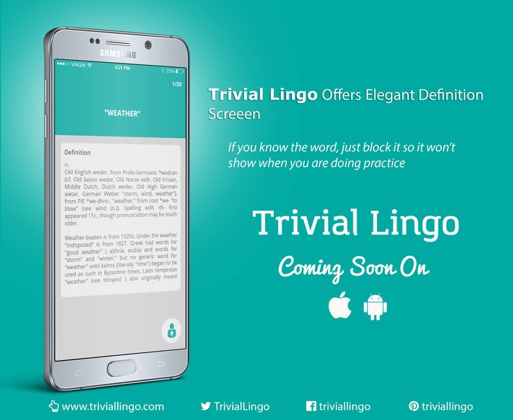 Don't you just hate it when you're playing a game and you can't skip the parts you don't like? With Trivial Lingo you can ‪#‎block‬ words you already know! ‪#‎ComingSoon‬