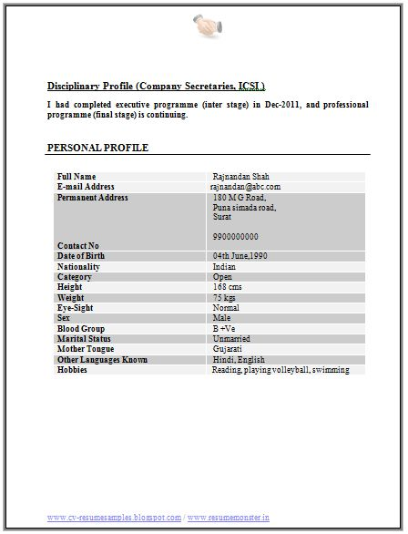 normal resume format CV Format For BBA (2) | Career | Pinterest | Cv format #sampleResume #FreeResume