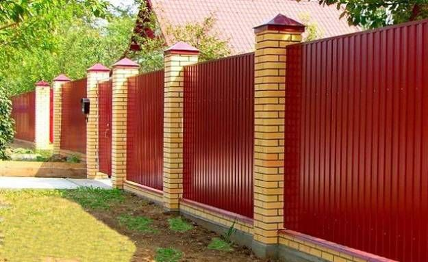 Design Ideas For Your Fence, Front Yard And Backyard