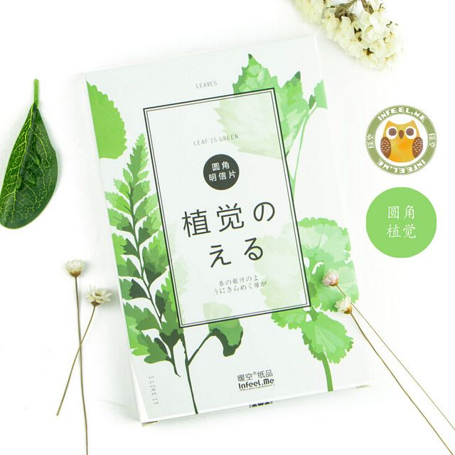 30 pcs/pack Creative Green Plants Greeting Card Postcard Birthday Gift Card Set Message Card Letter Envelope Gift Card