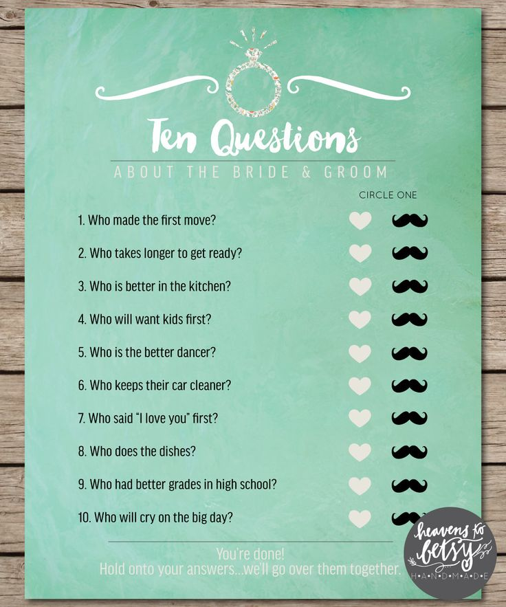 Mint Watercolor Ten Questions Bridal Shower & by HTBHandmade