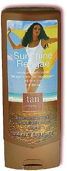 Эмульсия-активатор загара с антицеллюлитным эффектом Sunshine Reggae 3-я фаза Tan Symphony, 200мл