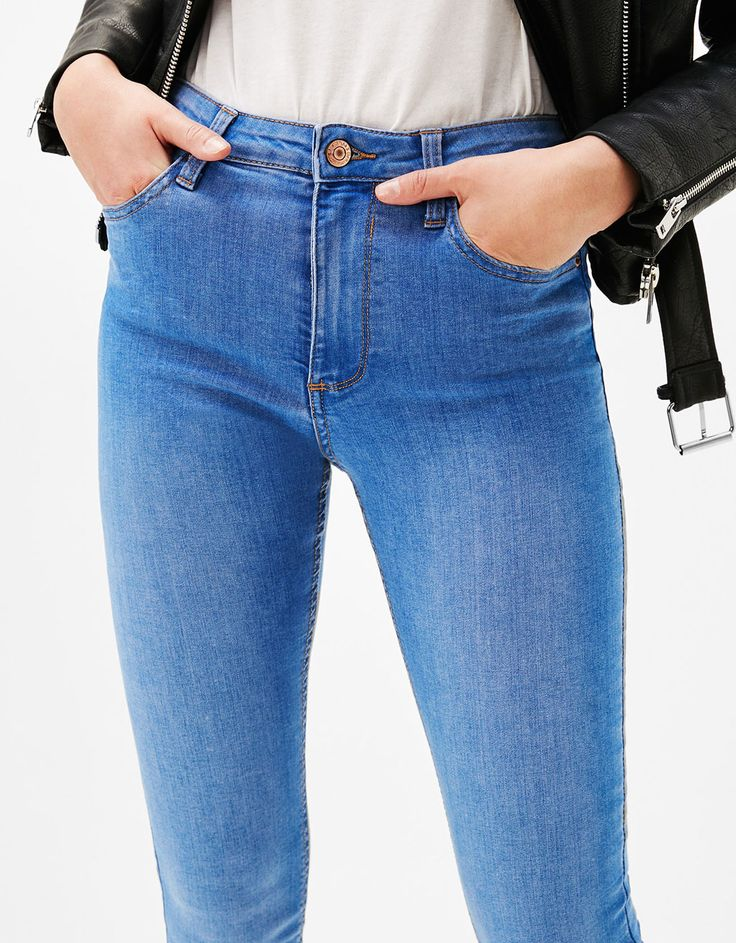 High waist skinny jeans. Discover this and many more items in Bershka with new products every week