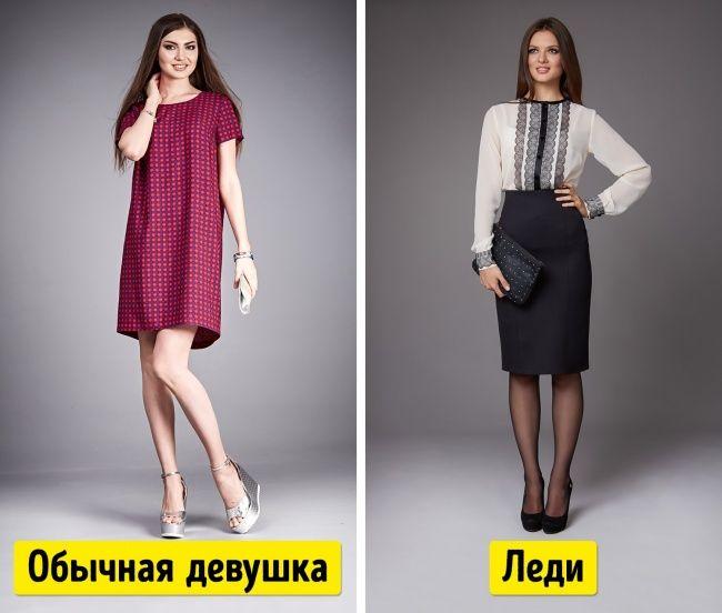 Работа для невысокой модели модели онлайн самара